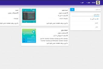دانلود پروژه آماده وب سایت لاراول دایرکتوری مشاغل مشابه دیوار