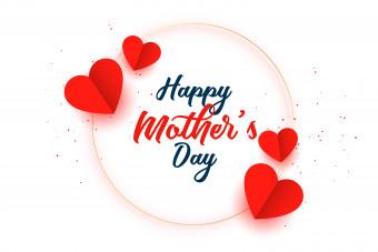 قالب آماده لایه باز پست اینستاگرام تبریک روز مادر
