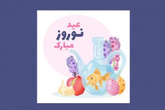دانلود قالب آماده لایه باز پست اینستاگرام تبریک عید نوروز