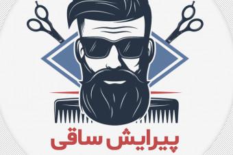 پروفایل آرایشگاه مردانه